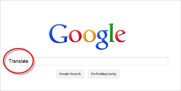 Google Homepage Search Translate 2