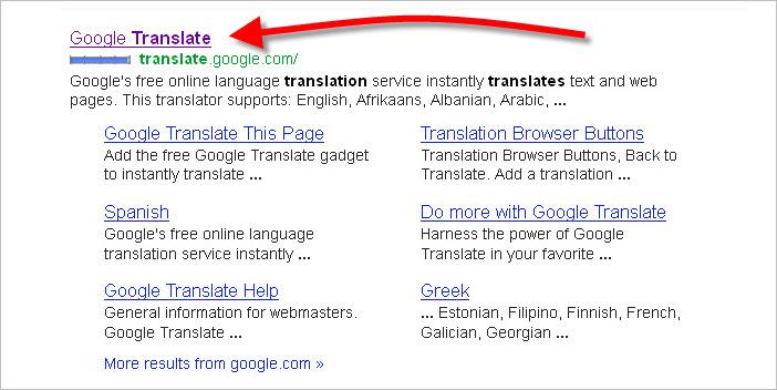 Google Search  Engine Translate Listing 3
