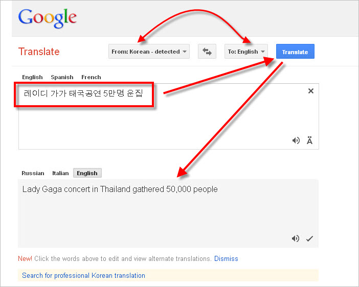 google translate for foreign languages 1