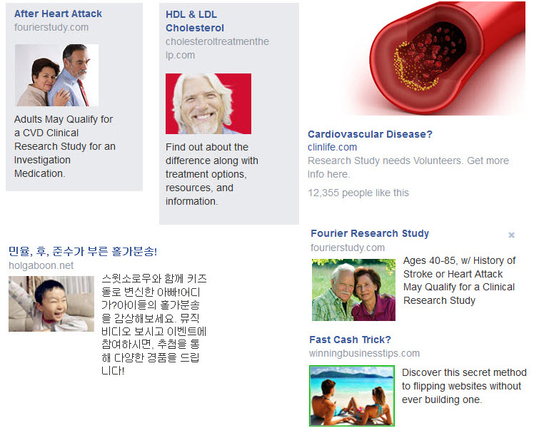 health issues single men facebook ads privacy issues